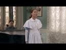 Тайны института благородных девиц (190 серия)