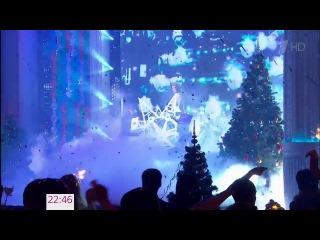 Нюша - Это Новый Год (Проводы Старого Года 2013 на Первом канале)