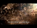 Deep Down TGS 2013 Trailer PS4