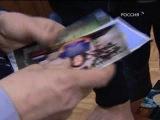 ТРАНЗИТ. РАБЫНИ / 2009 г. / Всемирная сеть секс-работорговли / Специальный корреспондент