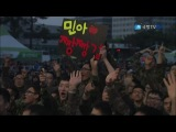 130509 K-Force Special Media Show Family Rock Festival – Girl's Day