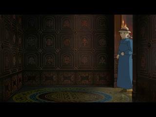 Ходячий замок (2004) HD | PRO Кино