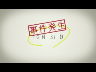 Hyouka: You can't escape / Хёка: Тебе не сбежать - 19 серия   Absurd & Eladiel & Zendos [AniLibria.Tv]