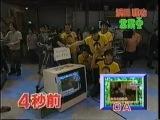 Gaki No Tsukai #460 (25.04.1999)