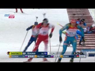 Биатлон / Кубок мира 2012-13 / Эстерсунд (Швеция) / Мужчины / Индивидуальная гонка / Eurosport