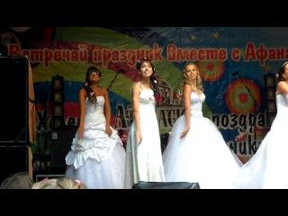Весьегонск) Парад невест. Видеооператор был пьян))))