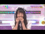 Nogizaka46 – Nogizakatte Doko ep107 от 27 октября 2013