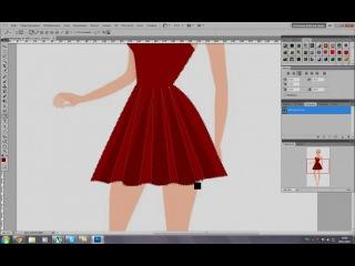 Видео-Урок как в фотошопе нарисовать платье со  складками или блёстками  .