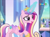 My Little Pony: Friendship Is Magic - 3 сезон, 1 серия (Карусель)