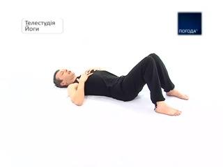 Йога-терапия - Вячеслав Смирнов 6
