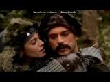 «Айбиге и Бали Бей)))» под музыку Amatue - Желание(очень красивая песня!!!). Picrolla