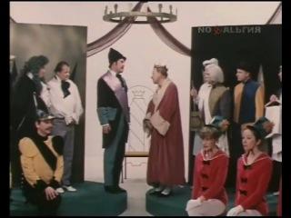 spektakl-goliy-korol-evstigneev-kvasha