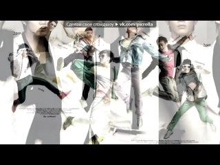 «группа 2РМ» под музыку 2PM - 10 out 10. Picrolla