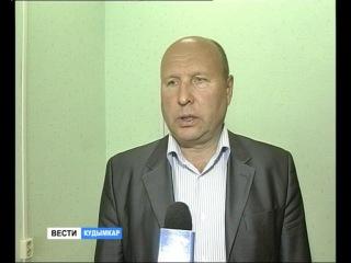 Открытие ЦПП г.Кудымкар