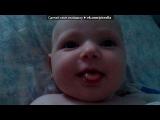 «Доча моя****» под музыку [►] Наталья Власова и Пелагея - Доченька моя. Picrolla