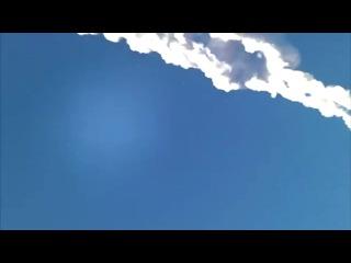 падение метеорита в Челябинске 15 02 2013 конец света не за горами