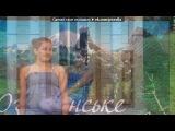 Волшебная Ферма под музыку Kaskade feat. Haley - Dynasty (Dada Life remix). Picrolla