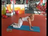 растяжка мышц Фитоняшки*бикини, бикинистки, бикини, фитнес, fitnes, бодифитнес, фитнесс, silatela, Do4a, и, бодибилдинг, пауэрлифтинг, качалка, тренировки, трени, тренинг, упражнения, по, фитнесу, бодибилдингу, накачать, качать, прокачать, сушка, массу, набрать, на, скинуть, как, подсушить, тело, сила, тела, силатела, sila, tela, упражнение, для, ягодиц, рук, ног, пресса, трицепса, бицепса, крыльев, трапеций, предплечий,ЗОЖ СПОРТ МОТИВАЦИЯ http://vk.com/zoj.sport.motivaciya  ПОДПИСЫВАЙСЯ!!