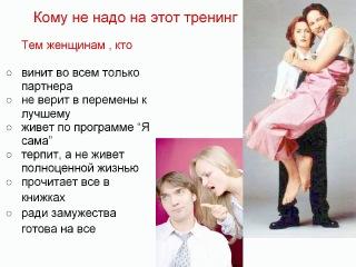 Любовь в Большом Городе - 1 День 14.09.13