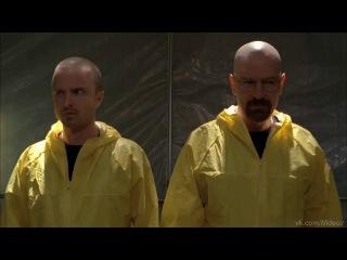 Во все тяжкие Breaking Bad 5 сезон 9 серия Промо HD