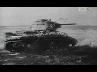 Великая Отечественная война на Чёрном море. Морские десанты.
