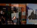 Со стены 11 х б klass под музыку Лейла Нальгиева Выпускной new 2013 Picrolla