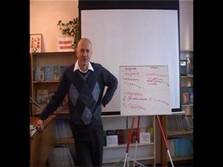 Руслан Башаев Взаимоотношения мужчины и женщины (лекция 2) vk.comiVeda