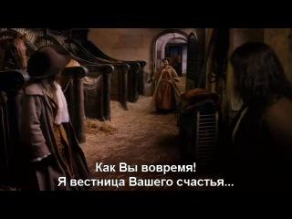 Мещанин во дворянстве / Le bourgeois gentilhomme (2009). Русские субтитры