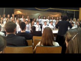Жіночий хор РДГУ