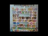 «лпс петы петшопы петики LPS Littlest Pet Shop» под музыку бара бара - бере бере. Picrolla