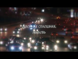 Сентябрь, в исполнении Джамили Гамзатовой