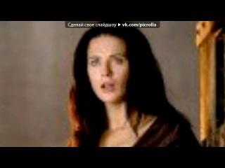 «Кэлен Амнел/Бриджет Риган» под музыку Open Kids - SHOW GIRLS . Picrolla