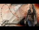 Katey Sagal And The Forest Rangers (Feat. Blake Mills) - Strange Fruit из сериала Сыны Анархии (Songs of Anarchy). Picrolla