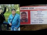 Оккупай - педофиляй Новокузнецк