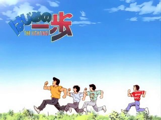 Первый шаг / Hajime no Ippo - 1 сезон 4 серия [Ancord]