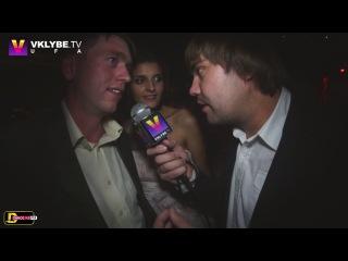 Vklube.tv в Бархате
