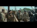 Мисливці за скарбами (The Monuments Men) 2014. Офіційний український трейлер [HD]