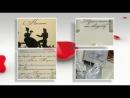 МОНТАЖ ВИДЕО-РОЛИКА ИЗ ФОТО НА ЗАКАЗ (начало свадебного фильма)