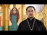 Православный календарь 22 августа 2013года.
