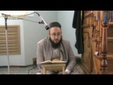 Завещание имама Абу Ханифы (2 часть) | vk.com/al_ashari