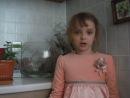 Булатова Мария, дочь, 8 лет, г.Тюмень С.Михалков Орел на конкурс Дети читают стихи для Лабиринт.РУ