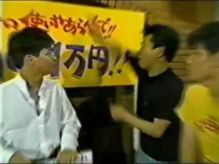 Gaki no Tsukai #381 (1997.08.17) — Turn Turn (waitress turning contest)