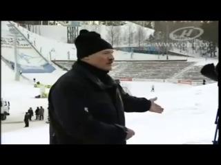 Самый прикольный ролик про Лукашенко!