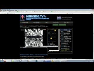 Part3 (гномы и армаг) Heroes 3: twaryna (болото) vs. Javdet (оплот). 2SM4d(3). Турнир Любимчики, в бой! - 5. Финал нижней сетки. BO3 (1:1 - решающая партия).