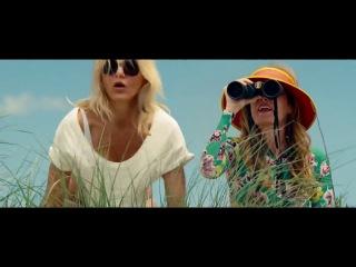 Другая Женщина / The Other Woman (2014) Дублированный трейлер
