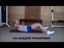 Мотивация для тренировок-девушка