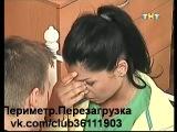 Прощальный ролик в честь ухода Кати Колисниченко 20.02.2013