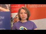 Нина Шитикова, финансовый аналитик, Microsoft