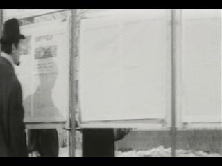 Городской Романс.1970   Режиссер: Пётр Тодоровский