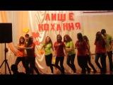танец под песню Nicki Minaj – Starships в исполнении 9-Б класса))Девчонки молодцы